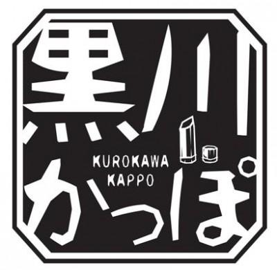 かっぽロゴ_01