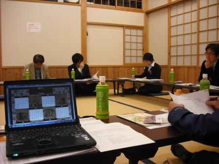 nozomu0500さんのブログ-11月8日の八日会