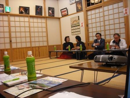 nozomu0500さんのブログ-11月8日の八日会②