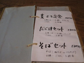 黒川温泉 旅館わかば の わかだんな日記