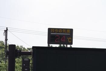 黒川温泉 旅館わかば<strong> の </strong>わかだんな日記&#8221; border=&#8221;0&#8243; /></a></div> <p>今日はてがたっきゅう大会<br /> <a href=