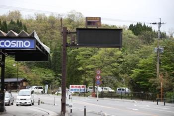 黒川温泉 旅館わかば の わかだんな日記-臨時駐車場