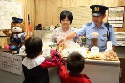 photo_20103550_1